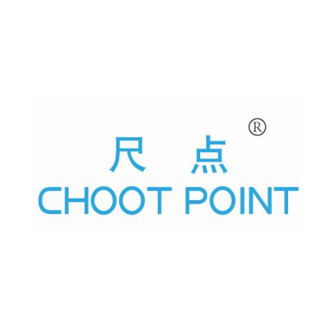 尺点CHOOT POINT