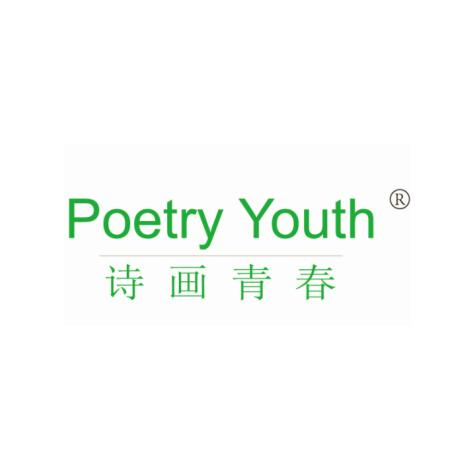 诗画青春POETRY YOUTH
