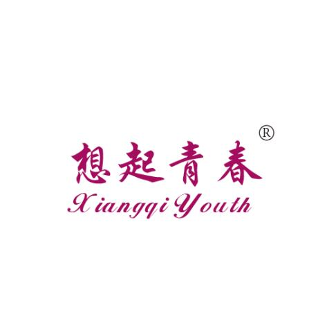 想起青春XIANGQIYOUTH