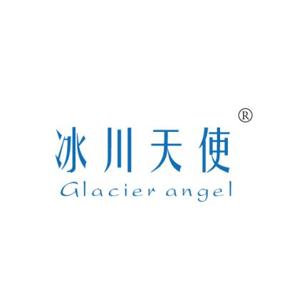 冰川天使GLACIER ANGEL