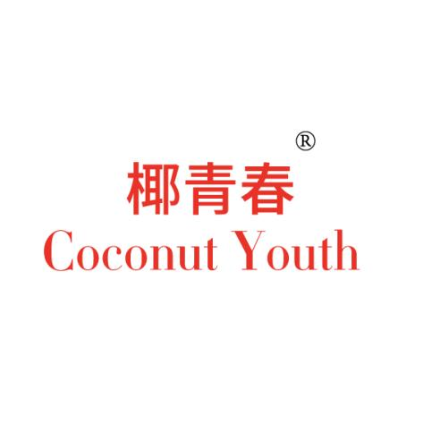 椰青春 COCONUT YOUTH