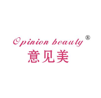 意见美 OPINION BEAUTY