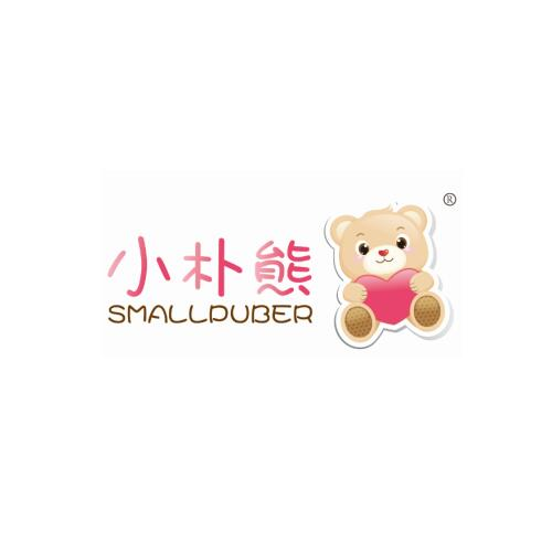 小朴熊SMALLPUBER