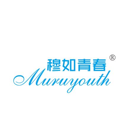 穆如青春MURUYOUTH
