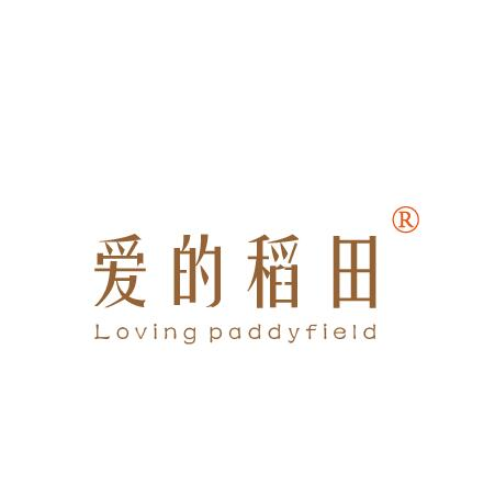 爱的稻田 LOVING PADDYFIELD