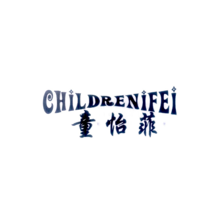 童怡菲 CHILDRENIFEI