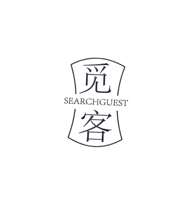 觅客 SEARCHGUEST