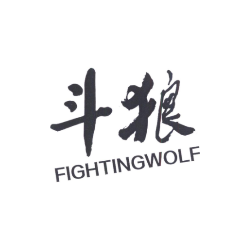 斗狼 FIGHTINGWOLF