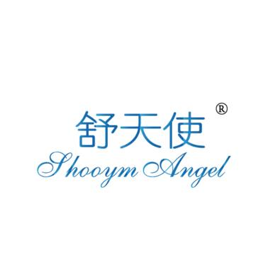 舒天使SHOOYM ANGEL