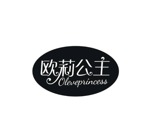 欧莉公主 OLEVEPRINCESS