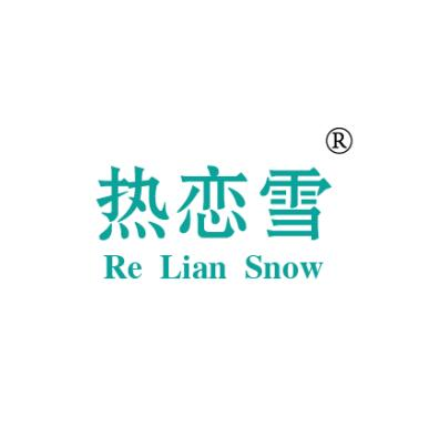 热恋雪 RE LIAN SNOW