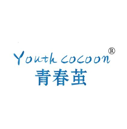 青春茧 YOUTH COCOON