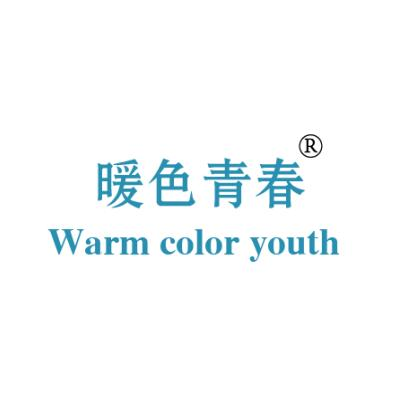 暖色青春 WARM COLOR YOUTH